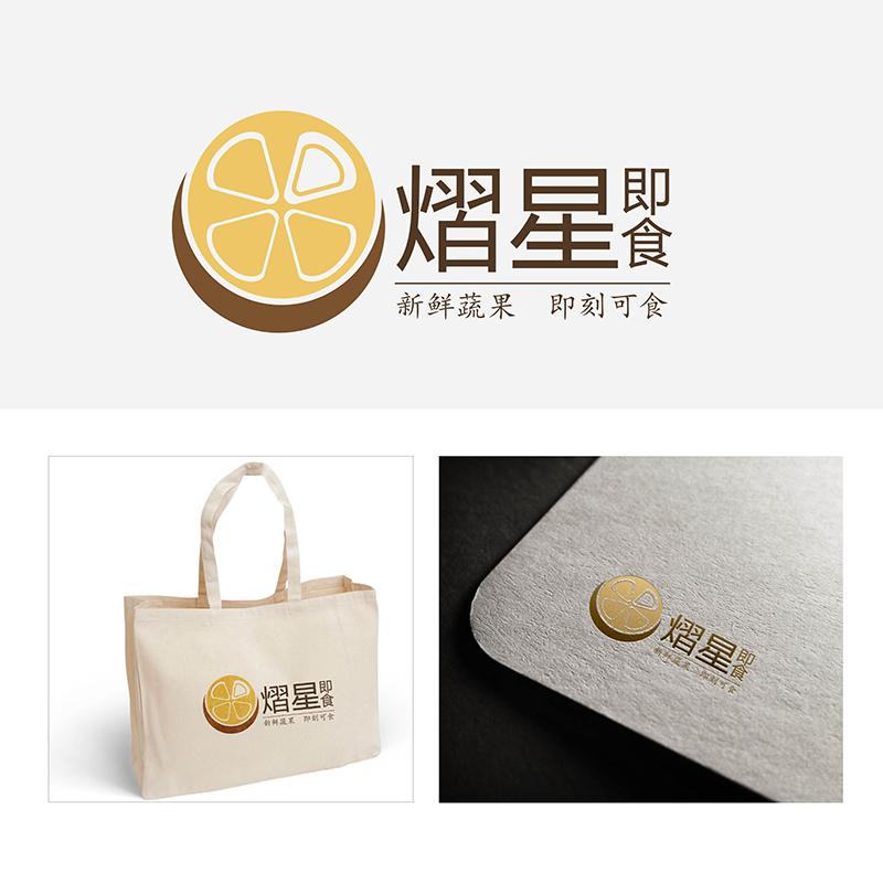 logo 熠星家厨
